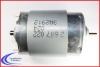 Gleichstrom Motor JOHNSON HC783G/FS